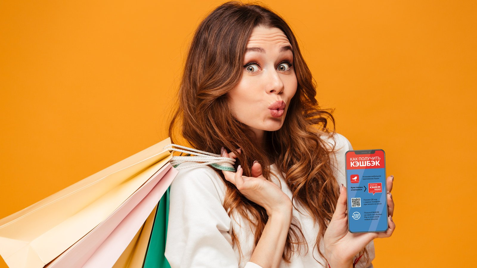 Преимущества кэшбэка в сфере интернет — торговли: возможности сэкономить на покупках