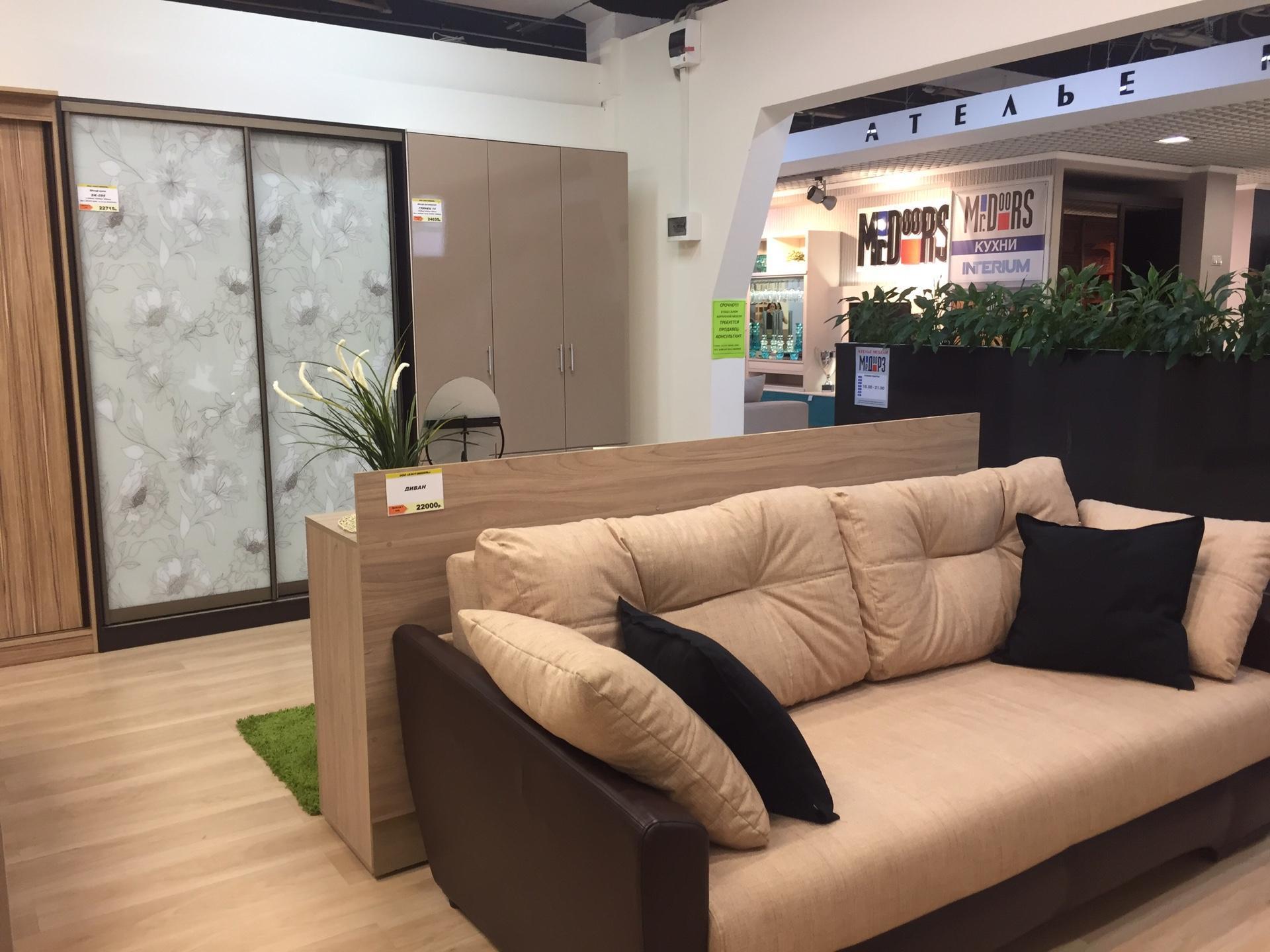 Фабрика BestMebelShop — производство мебели